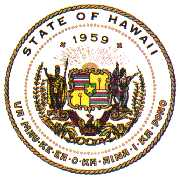 Hawaii Public Salaries